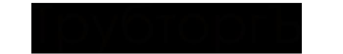 ТрубторгЪ Логотип