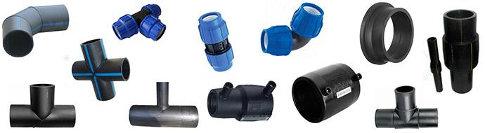 Пластиковые фитинги ПНД